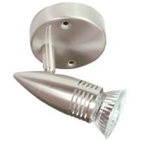 Lampada soffitto alogena 50W GU10 - nichel satinato, diretta rete 220V 50Hz, 95x80mm.
